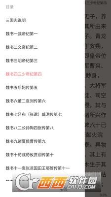txt小说阅读器 v2.2.8安卓版