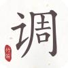 竹笛调音器1.0.3