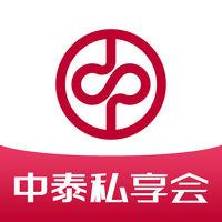 中泰私享��app