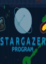 观星程序Stargazer program 免安装硬盘版