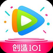 腾讯视频大屏版app3.4.3.5402最新版
