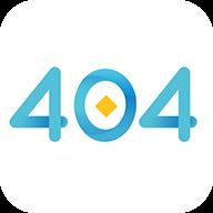 404钱包app官方版