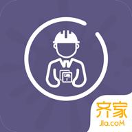 齐家施工管理app手机版