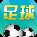 足球助手分析app