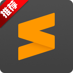 Sublime Text3管理包工具Package Control