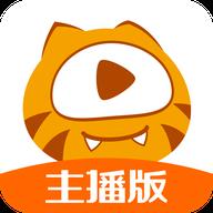 虎牙助手app2.1.0 安卓版
