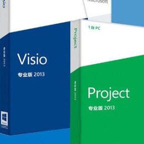 project和viso软件+激活教程