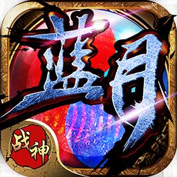 小小屠龙ios版v1.0.0iPhone版