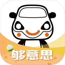 畅驾app