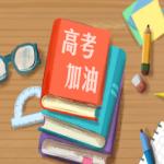 2018高考全国2卷英语真题和答案最新版
