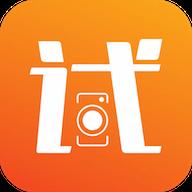 试镜app5.2安卓版