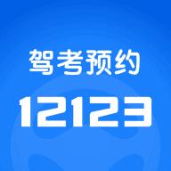 元贝驾考2020科目一app