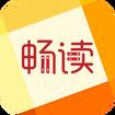 畅读宜搜小说app