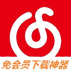 网易云音乐下载狗免费版12.0.0000