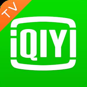 爱奇艺HD大屏电视版app