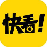 快看漫画iosV5.14.4 官方iphone版