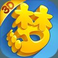 网易梦幻西游3Dv1.0安卓版