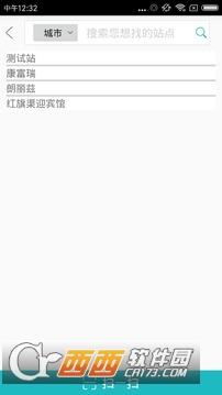 小飞快充运维版 v1.1安卓版