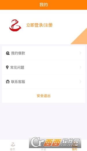 远大钱程app 1.1安卓版