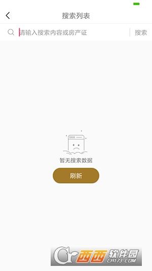 卓诚金服 1.4.4安卓版