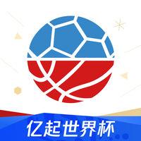 腾讯体育iosV5.9.5官方iphone版