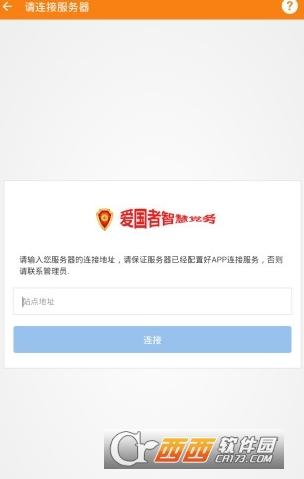 党务知识云 2.0 苹果版