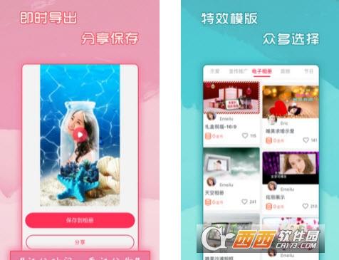 简影无水印版app V1.3安卓版