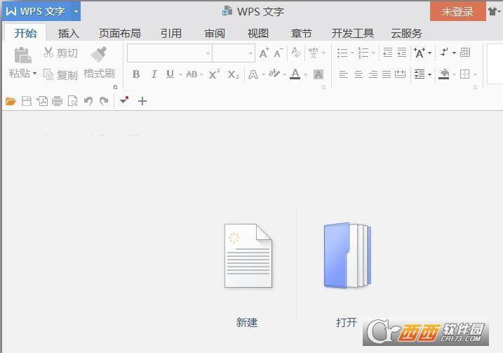 WPS Office Pro绿化版 V10.8.2.6543终身授权版
