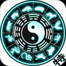 黄大仙生肖解码app