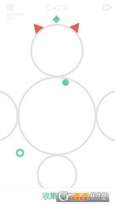 道Orbits™手机版 v1.1