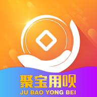聚宝用呗app