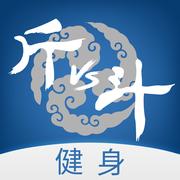 斤斗云健身iOS版