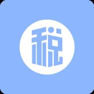 江西省网上税务局官方app