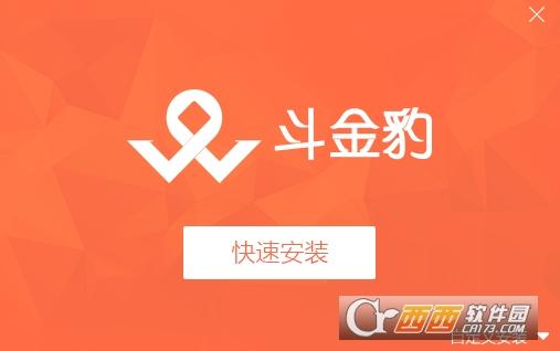 斗金豹娱乐平台 v1.0.0.3 pc版