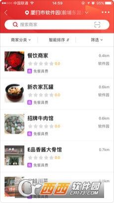 走年生活app 2.8.0 ios版