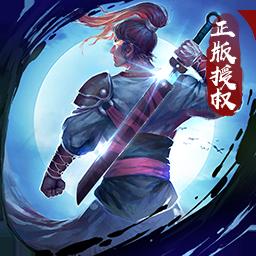 古龙群侠传2超V版