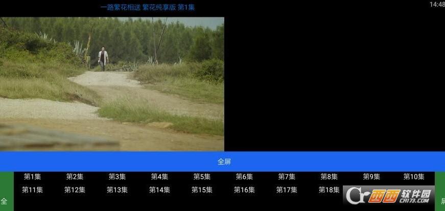 蘑菇影视电视版V33安卓版截图2