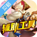 王者荣耀社区v13.0.1.3安卓版
