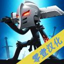 影子战士传说中文版v1.1.0 安卓汉化版