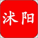 沭阳app