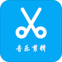 音乐剪辑秀手机app