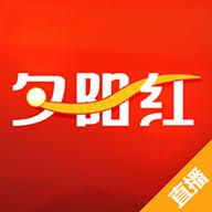 夕阳红直播app
