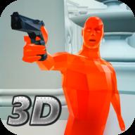 超级射击3D