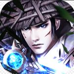 御剑八荒破解版V5.4