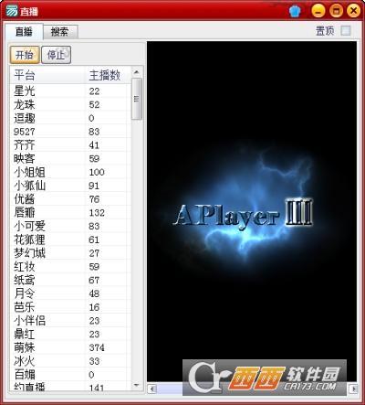 PC福利直播平台 【含磁力搜索】