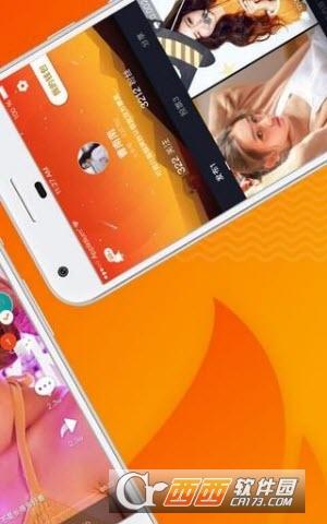 火牛视频手机app 1.0