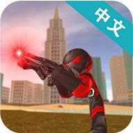 火柴人绳索英雄2安卓版1.4.0 最新版