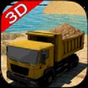 3D河沙运输卡车游戏