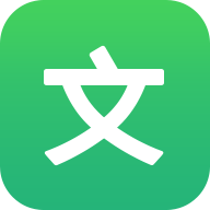 百度文库v4.5.3 官方版