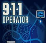 911接线员修改器+4